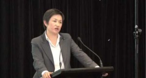 Chifley Ideas Space; Penny Wong – Creating the Green Jobs & Industries of the Future #1